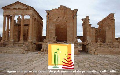 Tunisie : Dimanche 7 janvier, accès gratuit aux musées et monuments