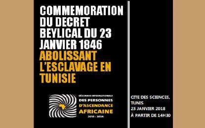 Table-ronde à Tunis : «L'abolition de l'esclavage en Tunisie, et après?»