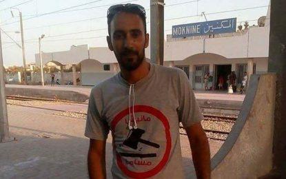Tunisie : Un employé de l'IVD arrêté pour avoir filmé des manifestants