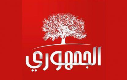 Tunisie : Al-Jomhouri dénonce l'adhésion de certains ministres à Nidaa
