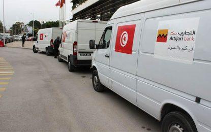 Attijari bank : Caravane de solidarité avec les populations du Kef