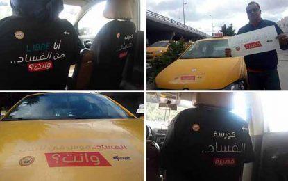 Tunisie : Les taxistes lancent une campagne contre la corruption