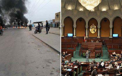 Tunisie : Les casseurs ne sont pas (uniquement) dans la rue