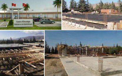 Le Centre d'oncologie de Jendouba ouvrira fin 2018