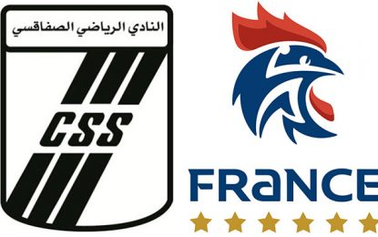 Football : Anciens du Club sfaxien – France 98 le 17 mars à Sfax