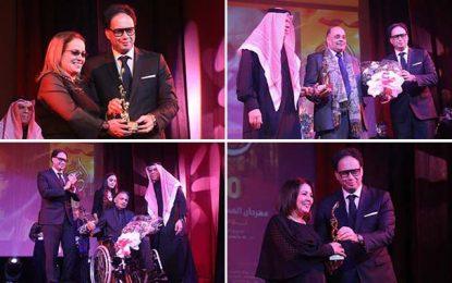 Le Festival du théâtre arabe honore 10 artistes tunisiens