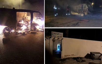 Gafsa : Heurts entre manifestants et policiers à Mdhilla et Métlaoui