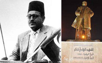 Tunisie : Inauguration de la statue de Hédi Chaker à Sfax