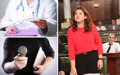 La députée et les médecins : Hager Ben Cheikh Ahmed en mode commère