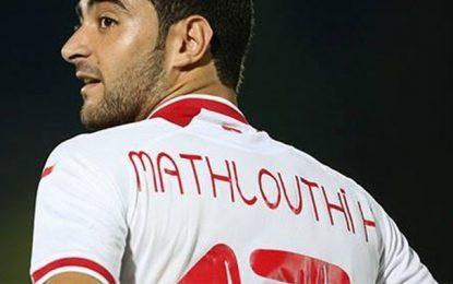 Zamalek : Mathlouthi comme solution de rechange à Naguez