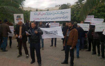 Tunisie : Les drapeaux de Daech flottent devant le ministère de l'Intérieur