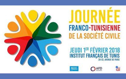 Tunis : Journée franco-tunisienne de la société civile à l'IFT