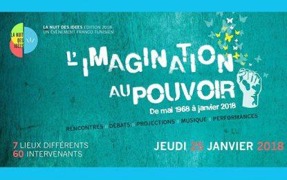 ''La nuit des idées'' à Tunis : Une 2e édition encore plus passionnante