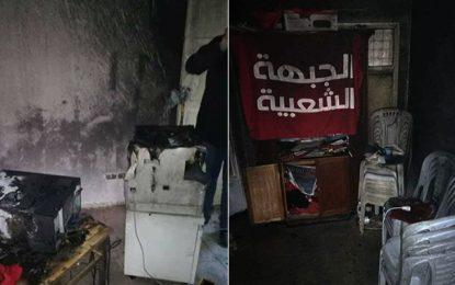 Tunisie : Le bureau du Front populaire à Laaroussa saccagé et brûlé