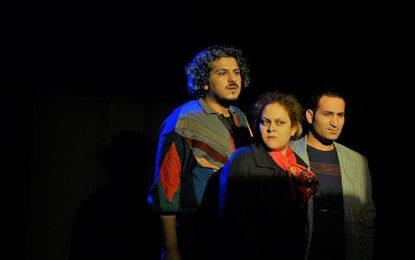 Première à El Teatro : Adaptation tunisienne de ''Sotto Paga ! Non si paga''