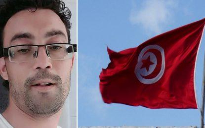 Drapeau tunisien brûlé à Mahdia : 22 mois de prison contre le prévenu