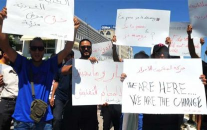 Tunis : Samedi, manifestation en faveur des libertés individuelles