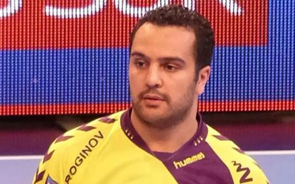 Mondial de handball : Amine Bedoui remplace Marouène Maggaiez