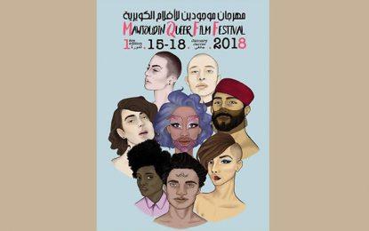 L'association Mawjoudin lance le premier festival Queer en Tunisie