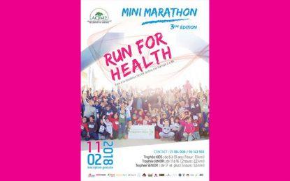 Le 3e Mini-marathon Jardins d'El Menzah le 11 février 2018