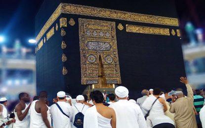 FTAV : Nouvelles dispositions pour la «ômra» aux lieux saints