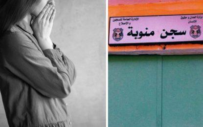 Tunisie: Rejetée par les siens, une ex-détenue demande de retourner en prison