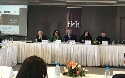 Débat à Tunis : Quel cadre pour l'abolition de peine de mort en Tunisie ?