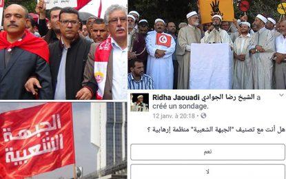 L'imam radical Ridha Jaouadi «s'intéresse» au Front populaire