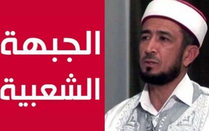 Tunisie : L'imam Ridha Jaouadi convoqué par la police antiterroriste
