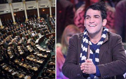 Atteint du SGT, Ramzi dépose son dossier devant l'Assemblée