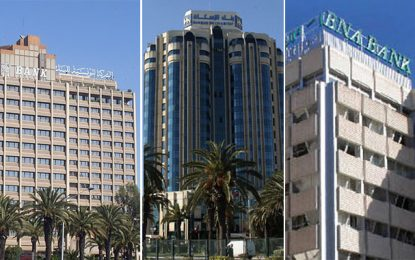 L'Etat tunisien va céder ses parts minoritaires dans les banques