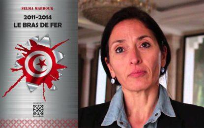 Constitution tunisienne : Selma Mabrouk raconte le «bras de fer» avec les islamistes