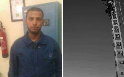 Kasserine : Décès d'un agent de la Steg suite à une électrocution