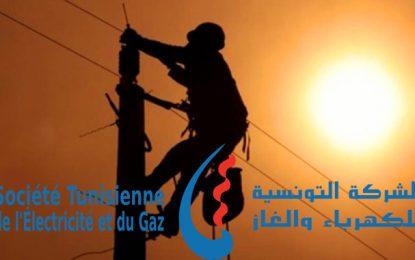 Tunisie-Steg : Coupure d'électricité dans 5 gouvernorats