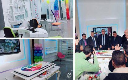 L'espace Tunisie Telecom de Gafsa prend des couleurs