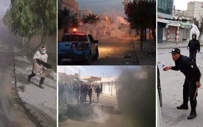 Manifestations en Tunisie : Un complot ourdi par les «orphelins de Jarraya»