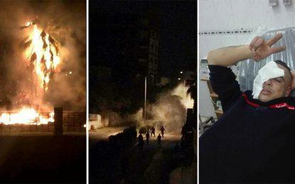 Manifestations en Tunisie : Bilan d'une nuit mouvementée