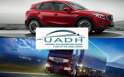 UADH : Baisse des revenus au 1er trimestre 2019 (-29% à 63,545 MDT)