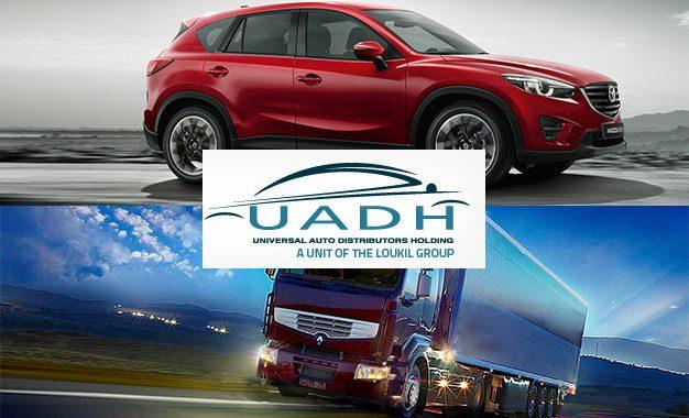 UADH annonce des revenus en repli de 40,3% en 2020