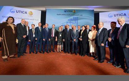 Utica : A propos de l'absence de Ghariani sur la photo du nouveau bureau