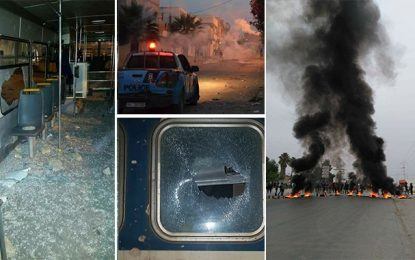 Manifestations en Tunisie : Quatorze casseurs maintenus en détention