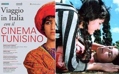 Mini-festival : Voyage en Italie avec le cinéma tunisien