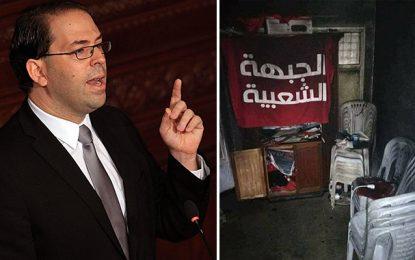 Incendie du bureau du FP à Laaroussa : Chahed entre en ligne