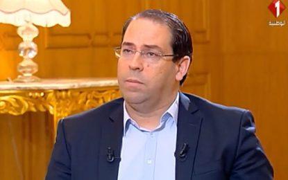 Chahed : Les Tunisiens doivent faire des sacrifices pour leur pays