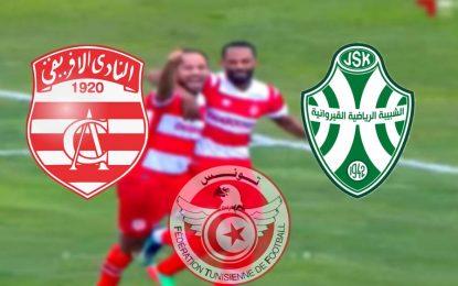 Club africain-Kairouan : live streaming du match