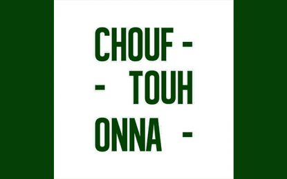 Le festival d'art féministe Chouftouhonna revient dans sa 4e édition
