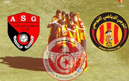 EST-Gabès en live streaming: Championnat de Tunisie de football