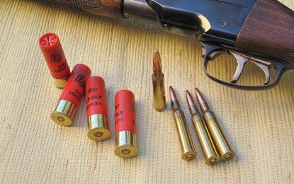 Bizerte : Découverte d'ateliers illégaux de fabrication de munitions