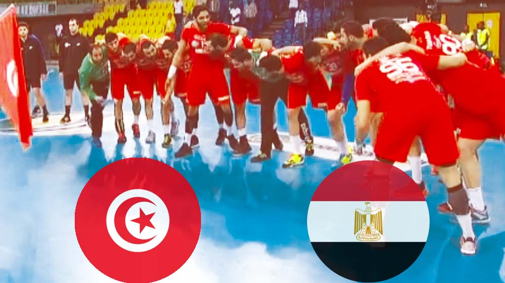 Tunisie egypte handball live streaming de la finale can 2018 kapitalis - Coupe d afrique streaming live ...