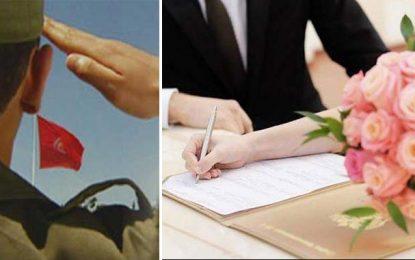 Démenti officiel : Pas de service militaire obligatoire pour se marier
